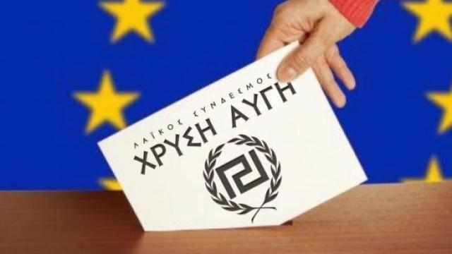 evroekloges-xa__article