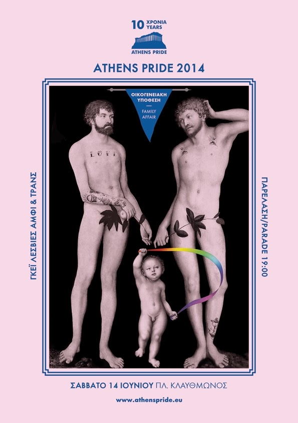 ATHENS PRIDE 2014 POSTER_low