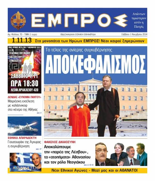 empros-70__article