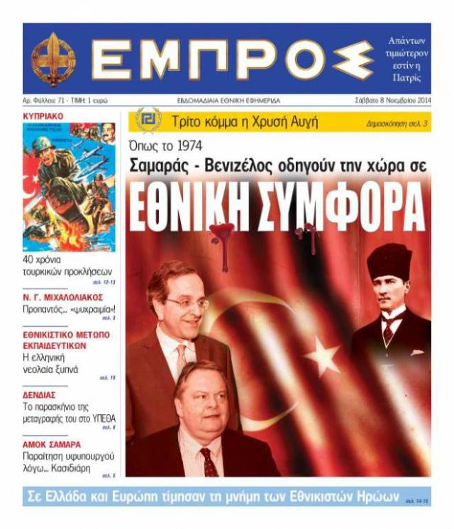 empros_71__article