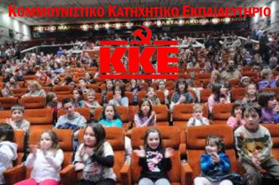 kke-katixitiko