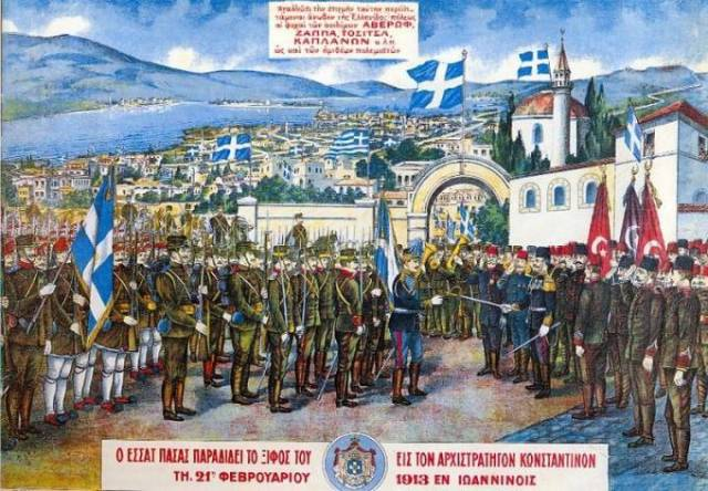 ioannina_liberation_1913-1__article__article