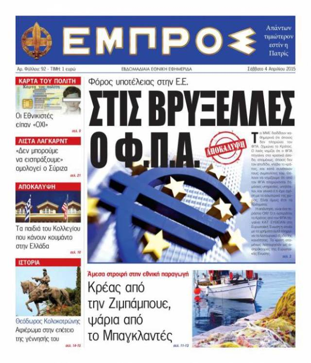 empros-92__article