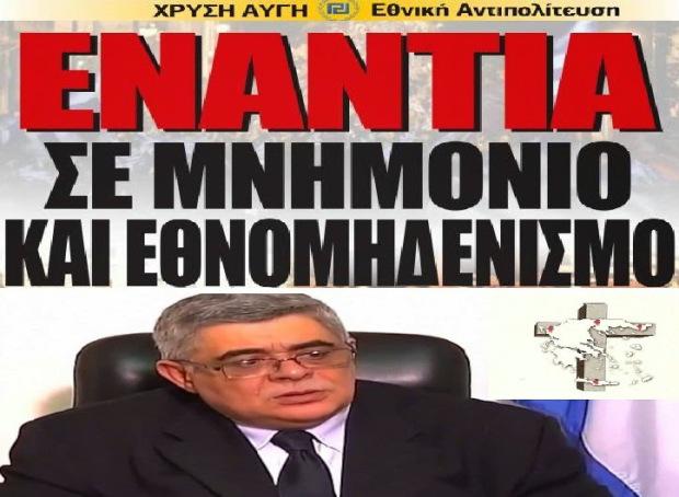antipolitefsi_mixaloliakos